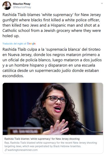 _Rashida Tlaib blames 'white supremacy' (2019-12-17) 1