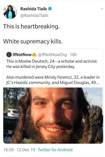 _Rashida Tlaib blames 'white supremacy' (2019-12-17) 2